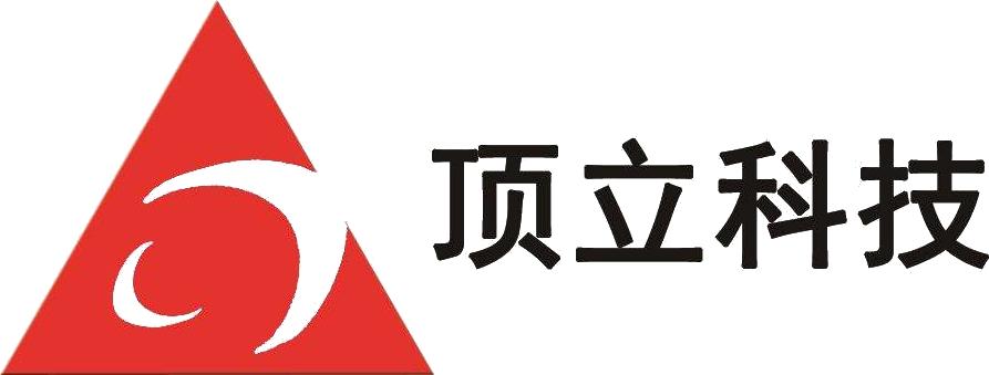 廣州市頂立電子科技有限公司